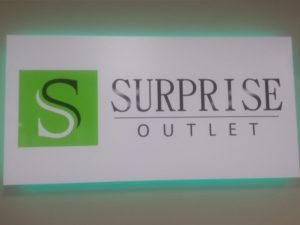 slider_surprise_01